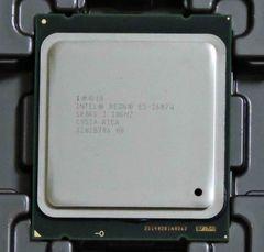 Intel Xeon E5-2687W | Процессор для сервера: как правильно выбрать и выгодно купить